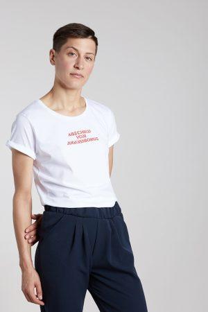 ABSCHIED VOM JUGENDBONUS - Damenshirt von Elternhaus